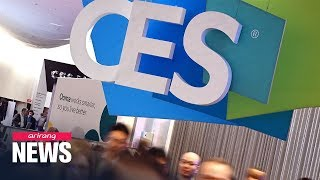 CES 2020 to highlight AI, 5G in daily life