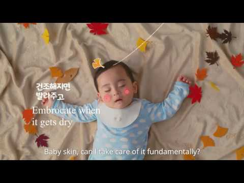 baby care in Korean CF 2019 1 english subtitle