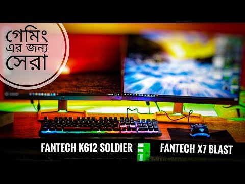 Best RGB Gaming Keyboard & Mouse Under Budget | Fantech K612 SOLDIER | Fantech X7 BLAST