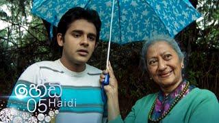 Haidi | Episode 05 - (2020-08-10) | ITN Thumbnail