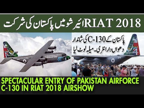 Spectacular Entry of Pakistan Air Force Lockheed C-130 Hercules in RIAT 2018 Airshow