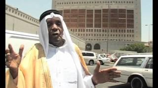 عين على مكة والمدينة (2009) : تاريخ المدينة للخزرجي