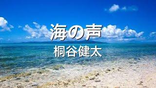 皆さんいかがお過ごしでしょうか? 今回は桐谷健太になりました。ダミ声をお楽しみください。 Instagram https://instagram.com/hotaru.yuusui?igshid=1idt4755uvyr...