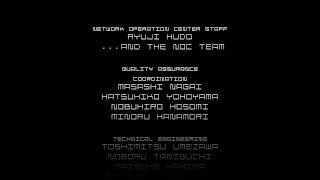 Space Invaders Infinity Gene (PS3) - Credits