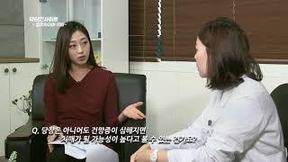 닥터인사이트 2회 알츠하이머 - 메디컬TV