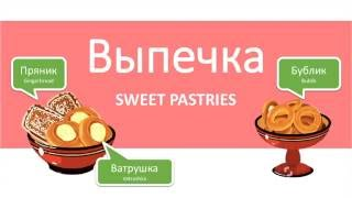 Russian Food / What do Russians eat?