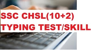 ssc chsl(10+2) typing test/skill || complete information & how to crack typing test