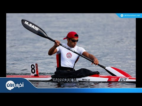 بطولة للكانوي تعزز آمال مصر في أولمبياد 2020  - 09:55-2018 / 11 / 12