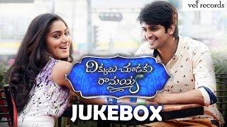 Dikkulu Choodaku Ramayya   Telugu Movie Full Songs   Jukebox - Vel Records
