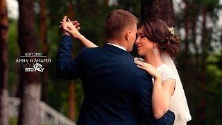 Свадебный день молодоженных - Анны и Андрея. Монтаж клипа в день свадьбы (SDE) #yourstory_studio