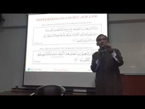 Ibrah Surah Ibrahim (21)