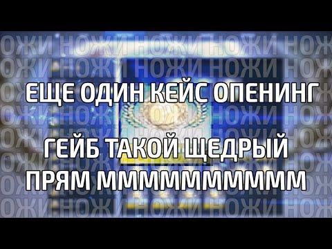 Русское гей порно Смотреть домашнее видео с русскими геями