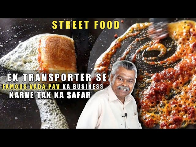 Super Famous Buttery Vada Pav | H.L. Vadapav | Ahmedabad Street Food