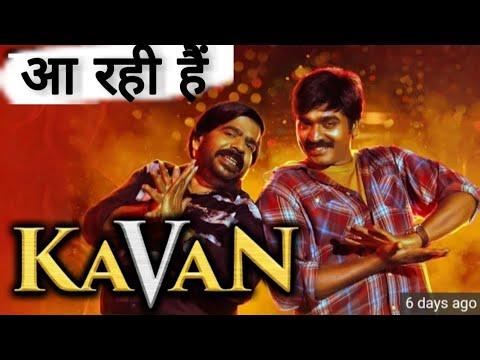 Kavan Full Movie In Hindi Dubbed 2019    Kavan 2019   Vijay Sethupathi   New South Movie In Hindi  