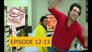 Babban Khala Ki Betiyan Episode 13 ( Teaser )/PROMO/EPISODE 13/EPISODE 12/SAIMA NOOR AND MARIA/MAHA