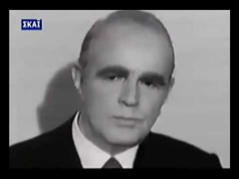 Κωνσταντίνος Γ. Καραμανλής προς νέους