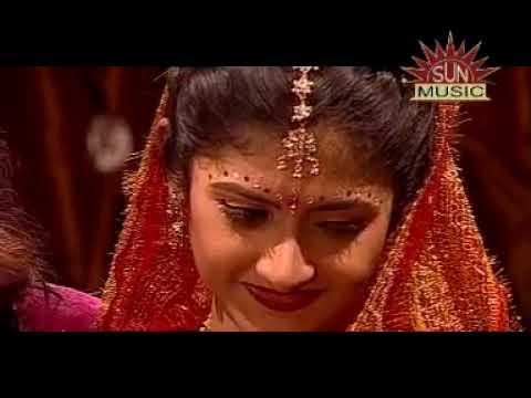 Bahaghara Seta Milana Duiti Atmara
