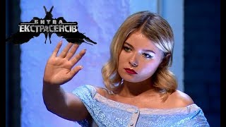 Битва экстрасенсов. Сезон 19. Выпуск 8 от 25.11.2018