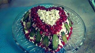 Вкусный салат Признание легко и просто