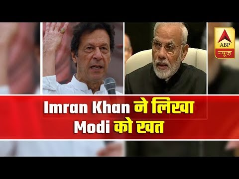 Imran Khan Writes Second Letter To PM Modi, Offers Talk To Resolve All Disputes | ABP News