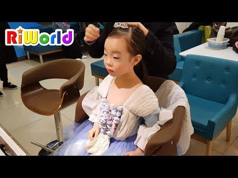毽洂鞚搓皜 歆勳 霐旍雼� 瓿奠<搿� 氤�頄堨柎鞖�!  韻茧爤鞚措摐 霃勳爠! 瓿奠< 氅旍澊韥梾 Transform into Royal Real Princess RIWORLD 瓿奠< 雴�鞚� 毽洂靹胳儊