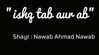 Nawab Ahmad Nawab ||