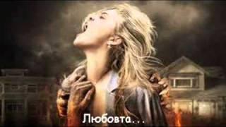 (BG subs) Sarit Hadad - Holat Ahava ( Lovesick)