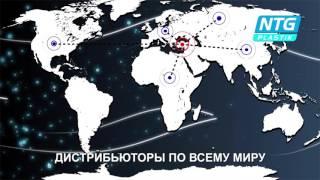 Терморезисторные фитинги NTG plastik для полиэтиленовых газопроводов и водопроводов Киев и Украина(Компания Укрполимерконструкция (http://upk.ua/produkcziya/termorezistornye-fitingi) совместно с компанией NTG plastik (http://www.ntgplastik.com/)..., 2016-04-05T10:26:04.000Z)