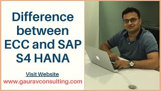 Difference between ECC and SAP S4 HANA | SAP ECC vs SAP S/4 HANA