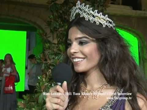 Miss Lebanon 2011 - Yara Khoury Mikhael's first interview following her  crowning