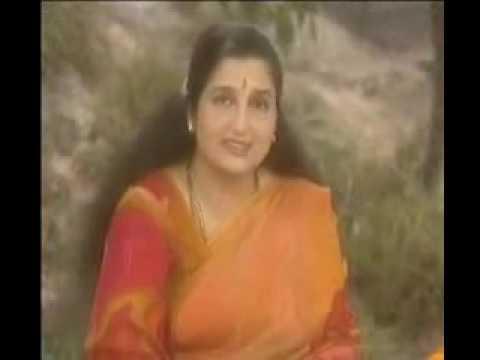 Shiv Amritwani Full By Anuradha Paudwal