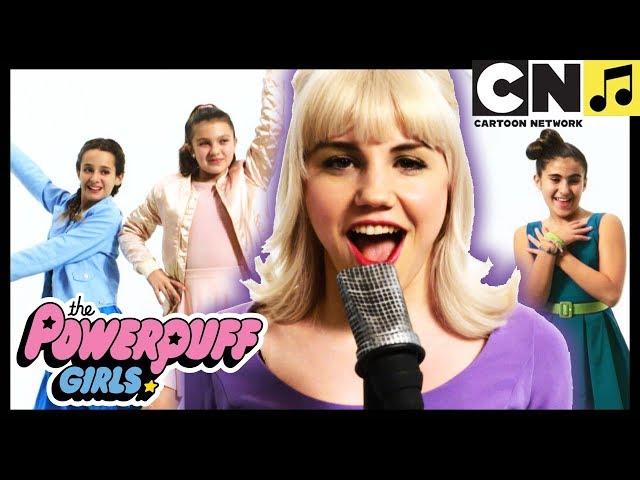 Angy Fernández | Videoclip Supernenas, La última moda | Las Supernenas | Cartoon Network