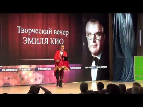75-летний юбилей КИО в РИА Новости / 3 (2013) HD