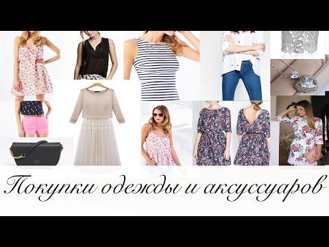 f3be5843257 Покупки женской одежды и аксессуаров - Zara