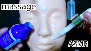 疲れを取る保湿マッサージ ASMR  face massage Moisturizing massage to relieve fatigue