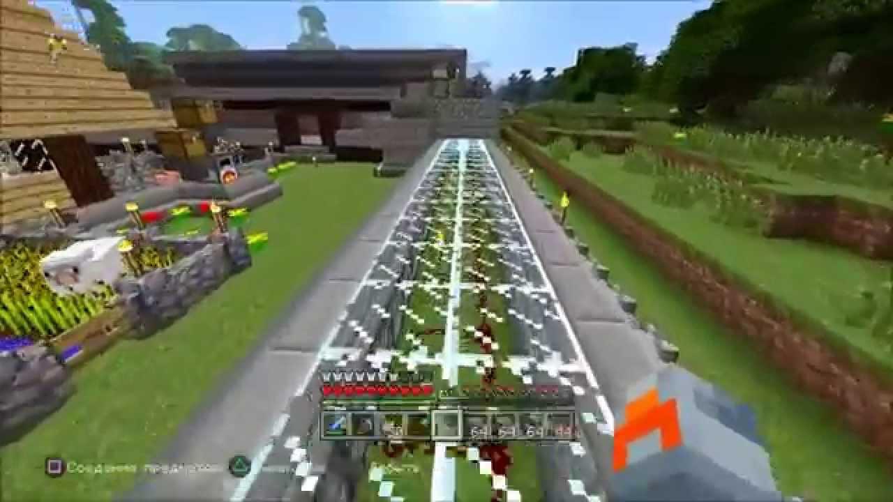 Команда на Ускорение Времени в Minecraft