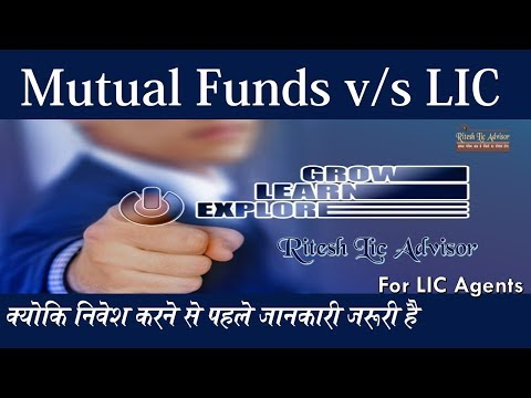 Mutual funds V/S Life Insurance By: Ritesh Lic Advisor