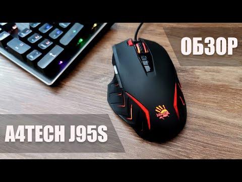 Мышь Bloody J95s USB Black (4711421948975)
