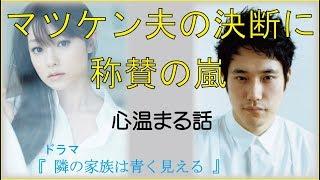 【心温まる話】 引用元 日刊スポーツ https://headlines.yahoo.co.jp/hl...