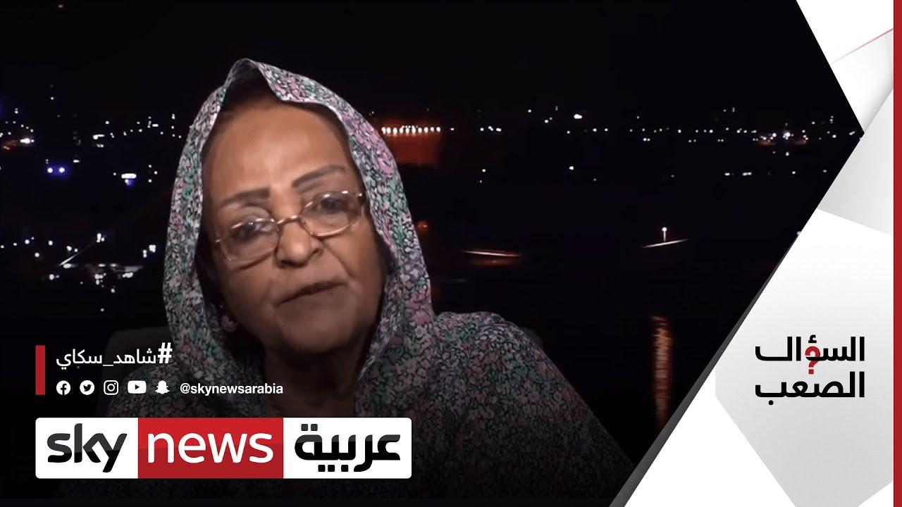 الناشطة السودانية إحسان فقيري: الرجل في السودان أصبح مثل الصراف الآلي | #السؤال_الصعب  - نشر قبل 3 ساعة