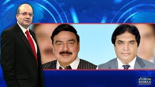 Sheikh Rasheed Vs Hanif Abbasi | Nadeem Malik Live | SAMAA TV | 20 June 2018