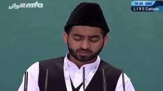 Jalsa Salana W. Canada 2013: Concluding Session NAZM (Bahaar ayee hai) - By Sabahat Ali Rajput