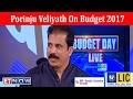 Budget 2017: Porinju Veliyath On Budget 2017