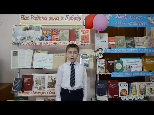 Изображение предпросмотра прочтения – АлександрГрачев читает произведение «Бескозырки» Л.Хаустова