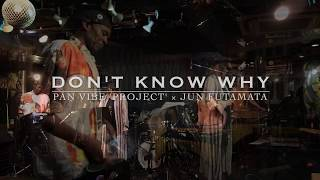 Norah Jones - Don't Know Why (Cover)