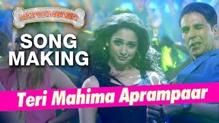 Teri Mahima Aprampaar Song Making - Entertainment Behind the Scenes