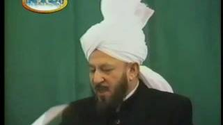 The True Islamic Concept of Jihad, Friday Sermon 15 February 1985, Islam Ahmadiyyat (Urdu)