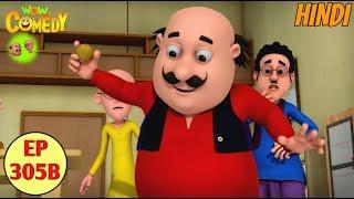 Motu Patlu | Cartoon in Hindi | 3D Animated Cartoon Series for Kids | Dr. Jhatka Ka Twister Lattu