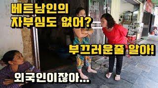외국인에게 사기치는 상인을 지나가던 베트남 아주머니가 참교육... 핵사이다!