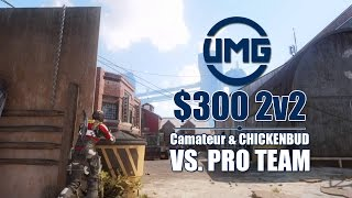 PRO TEAM DESTROYS US IN $300 2v2  (Black Ops 3, UMG, Wager, Gamebattles)